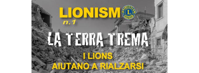 Lionismo: leggete il N. 1 !!