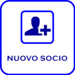 nuovo_socio_lions_108l