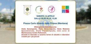 """L. C. Roma Parco Nomentum : Progetto : """"Mentana si muove : Insieme per il bene comune!"""" – """"Lions Day"""" a Mentana (Roma)"""