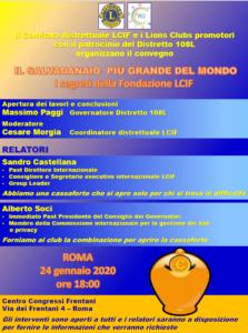 Il Salvadanaio più grande del mondo: I segreti della Fondazione LCIF @ Centro Congressi Frentani